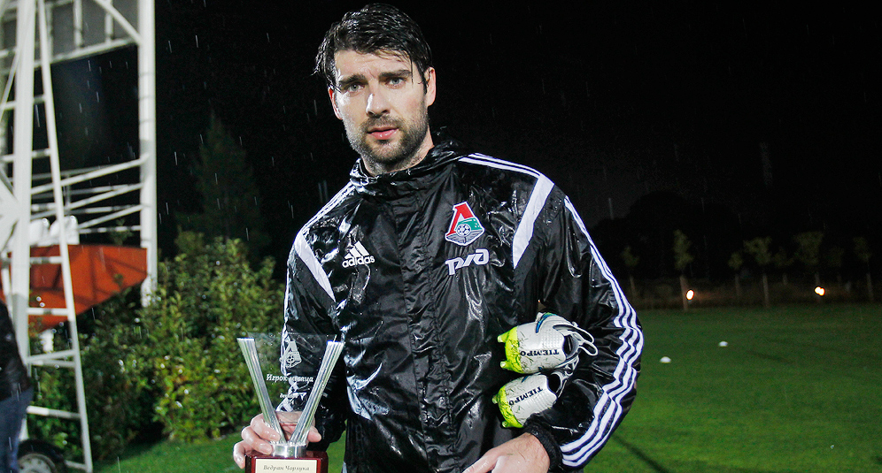 Vedran Corluka Awarded Best Player For December Prize