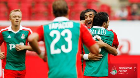 «Локомотив» - «Ростов» 2:1