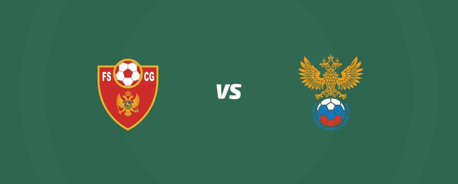 Билеты на матч с Черногорией