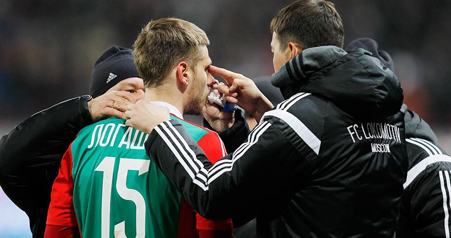 Игроки «Локомотива» получили повреждения