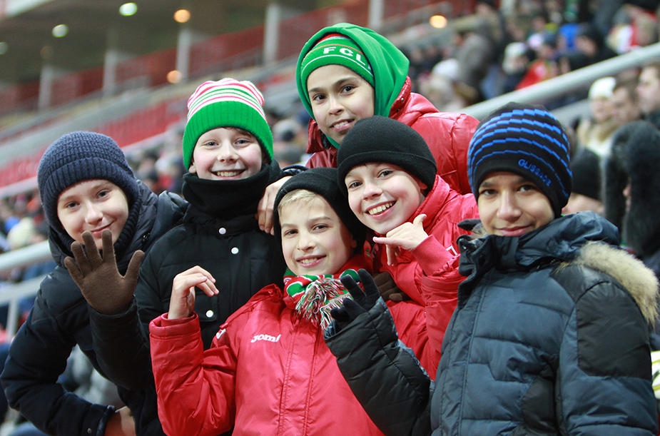 Family sector at the match with «Rubin»
