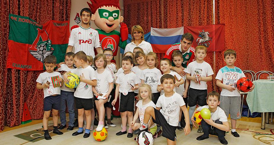 Игроки «Локомотива» в детском саду