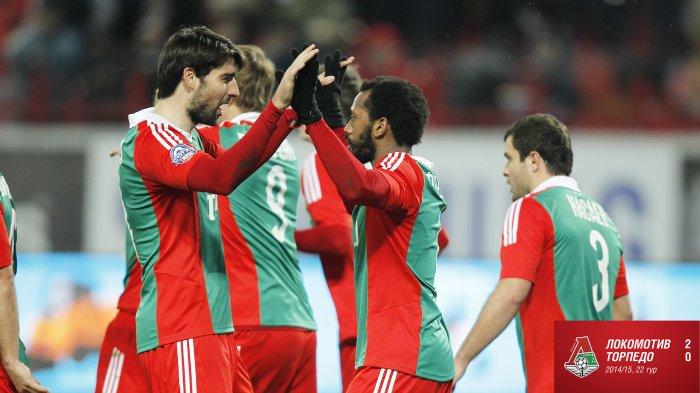 «Локомотив» – «Торпедо» 2:0