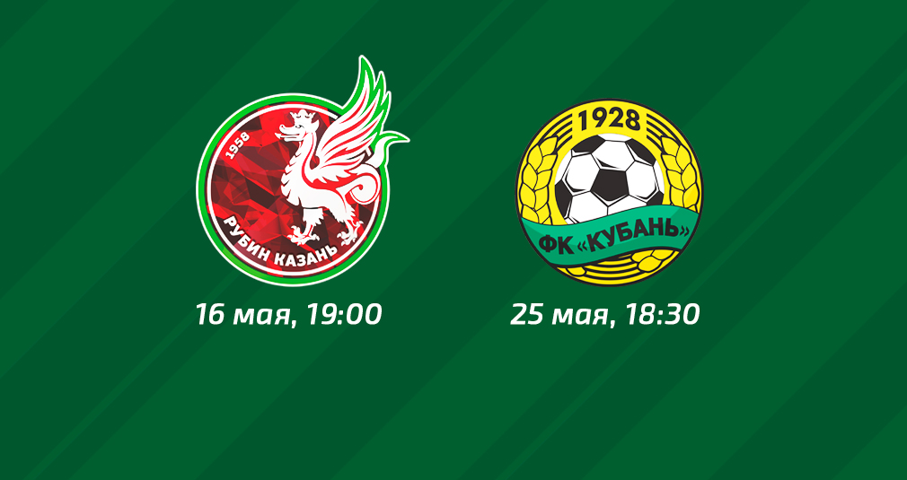 Tickets For Lokomotiv's Games In May
