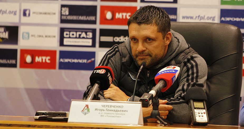 Черевченко: Понимали, что это последняя игра дома