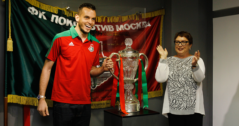 Кубок занял место в клубном музее
