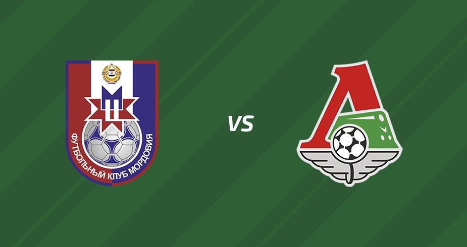 «Локо» начнет чемпионат матчем с «Мордовией»