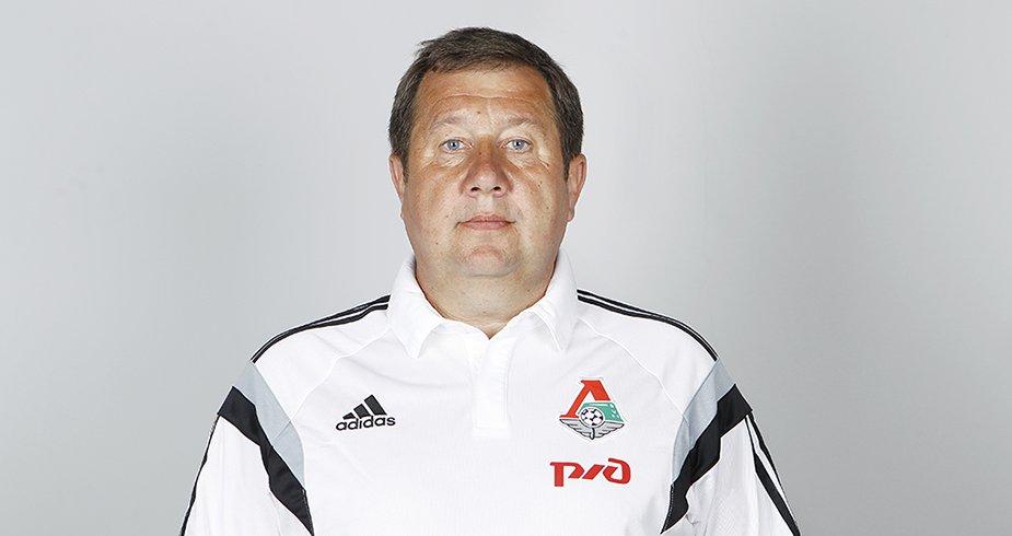Андрей Дмитриев - в тренерском штабе «Локо»