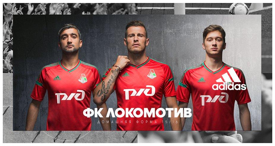 Lokomotiv And adidas Present Kits For Season 2015/16 | FC