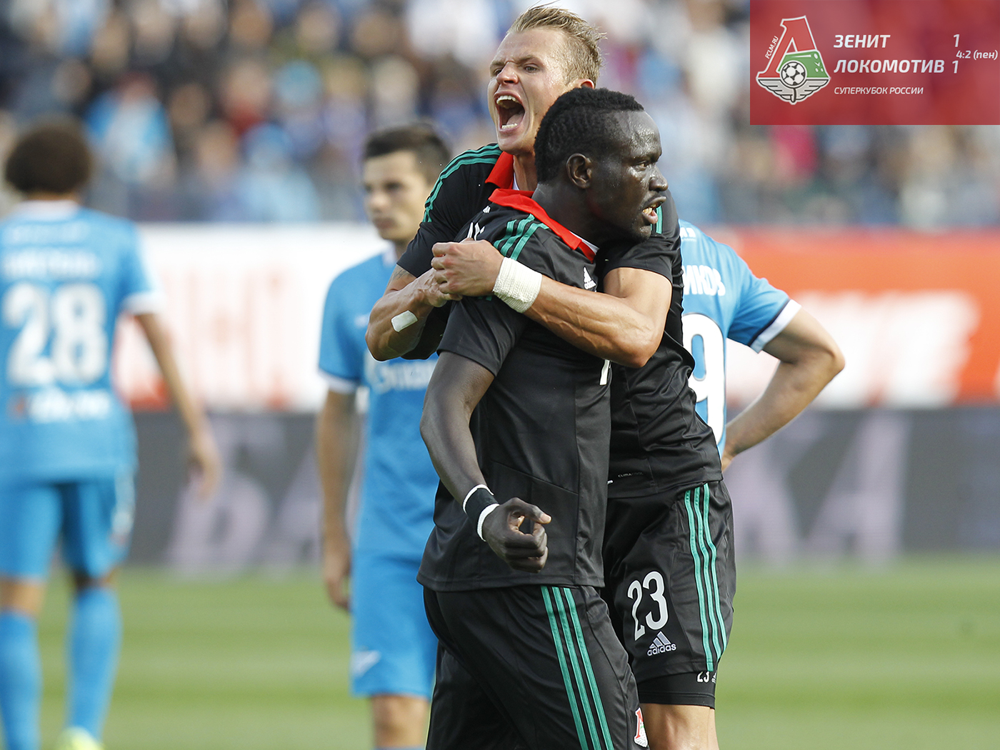«Зенит» - «Локомотив» - 1:1 (4:2 пен)