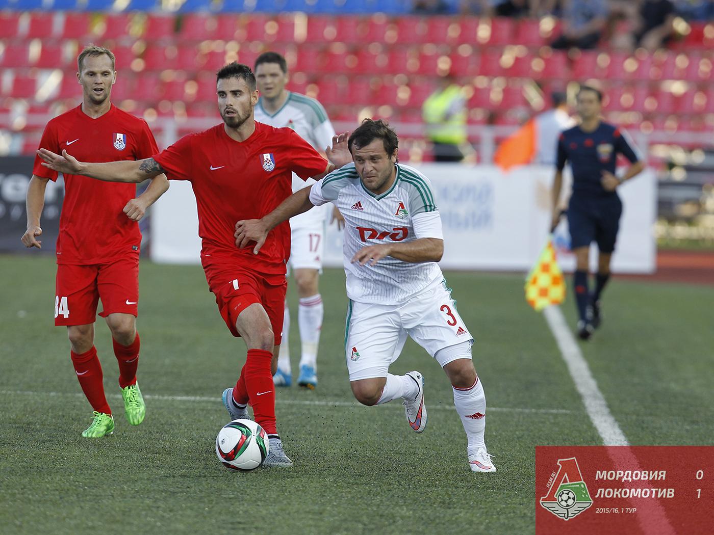 «Мордовия» - «Локомотив» - 0:1