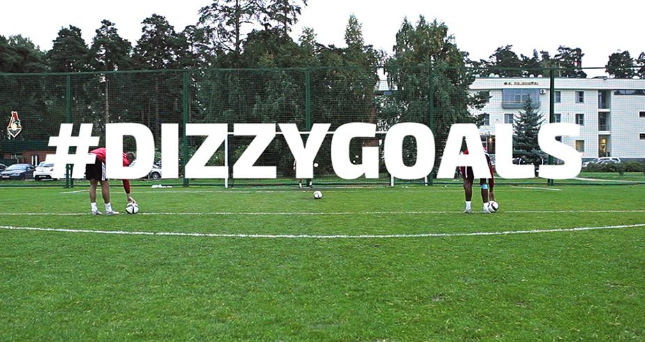 #DizzyGoals. Новый флешмоб покоряет мир