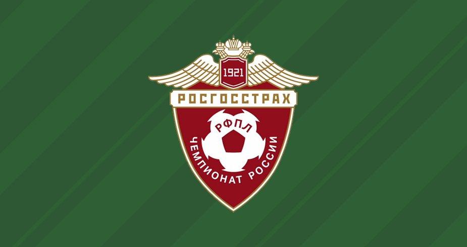 РОСГОССТРАХ стал титульным спонсором РФПЛ