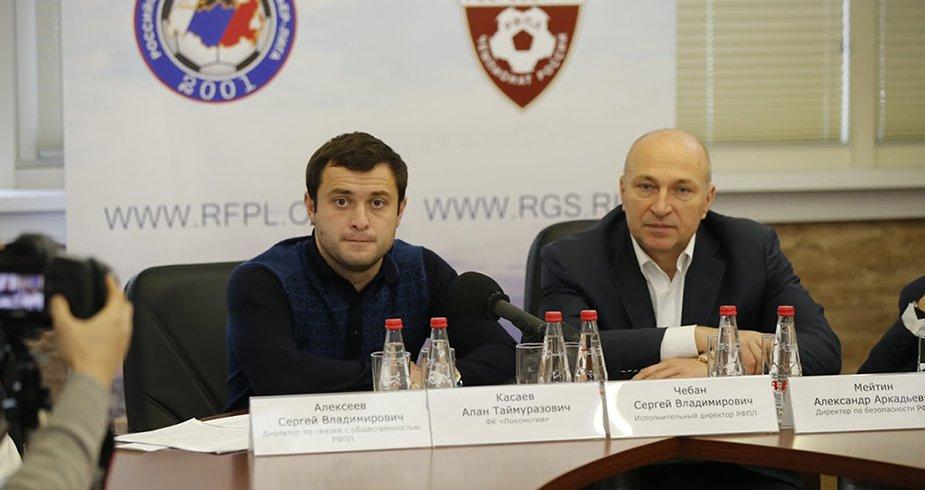 Касаев: С «Бешикташем» нужно показать лучшую игру