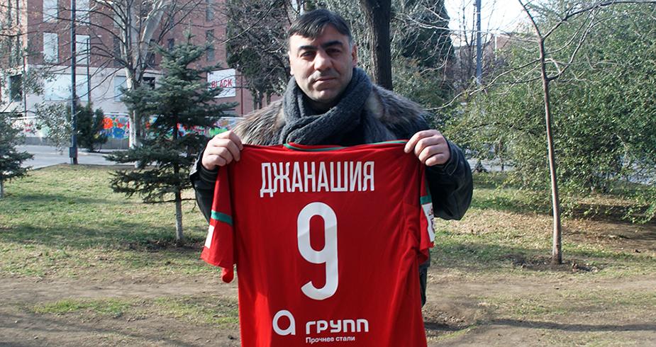 Заза Джанашия: В Грузии попробуем вырастить футболиста для «Локо»