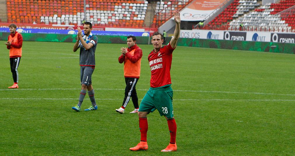 Ян Дюрица: «Локомотив» навсегда останется в моем сердце