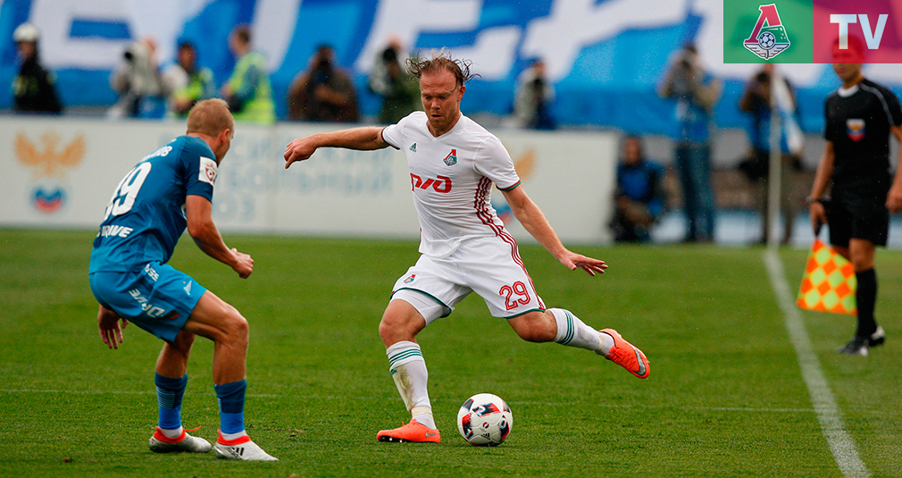 Denisov: Zenit play in pretty much the same manner