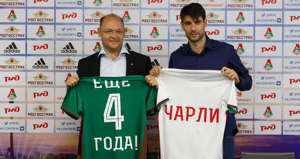 Vedran Corluka Signs Contract Extension With Lokomotiv
