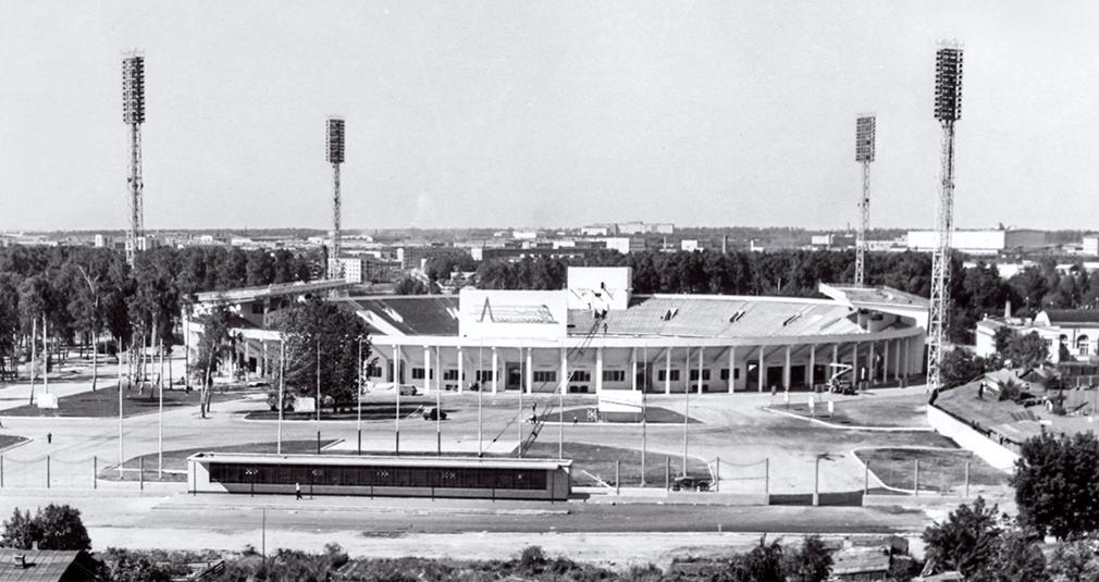 День в истории. 50 лет со дня открытия стадиона