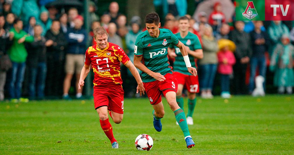 Портнягин: «Локомотив» подходит мне по стилю игры