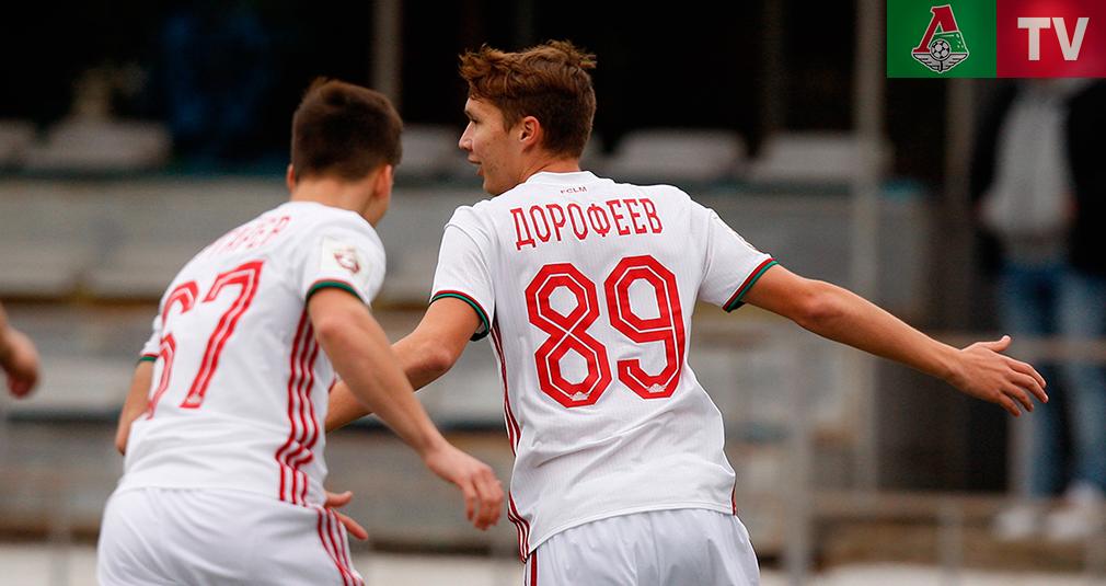 Дорофеев: Сыграли в командный футбол