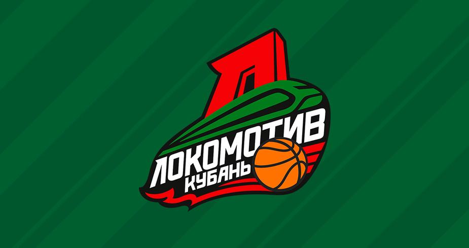«Локо» поддержали баскетбольные одноклубники