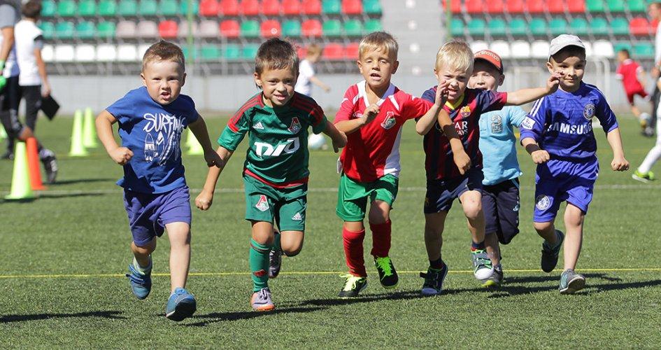 Детский локомотив футбольный клуб москва ночной клуб купить в москве
