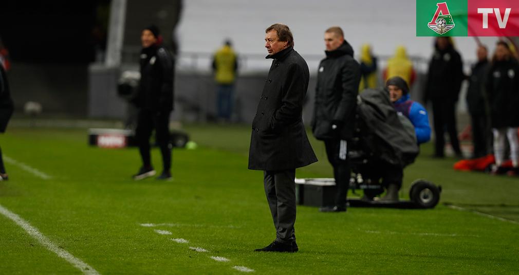 Юрий Семин: Проиграли стандарты - проиграли матч