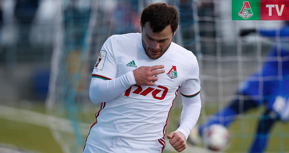 «Оренбург» - «Локомотив». Обзор матча