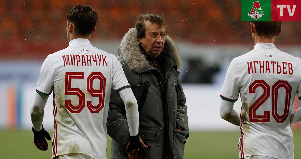 Юрий Семин: Заиграли после пропущенного гола