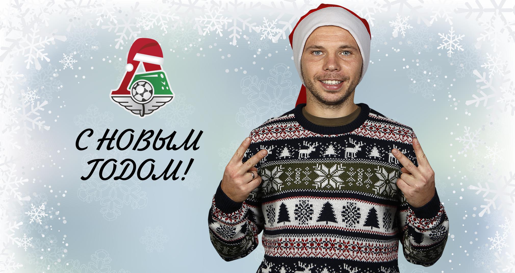 Шишкин: Любви, удачи и крутых каникул!