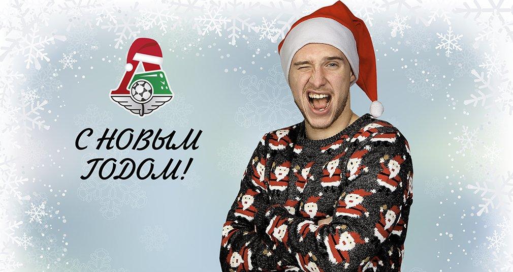 Лобанцев: Пусть этот год будет особенным!
