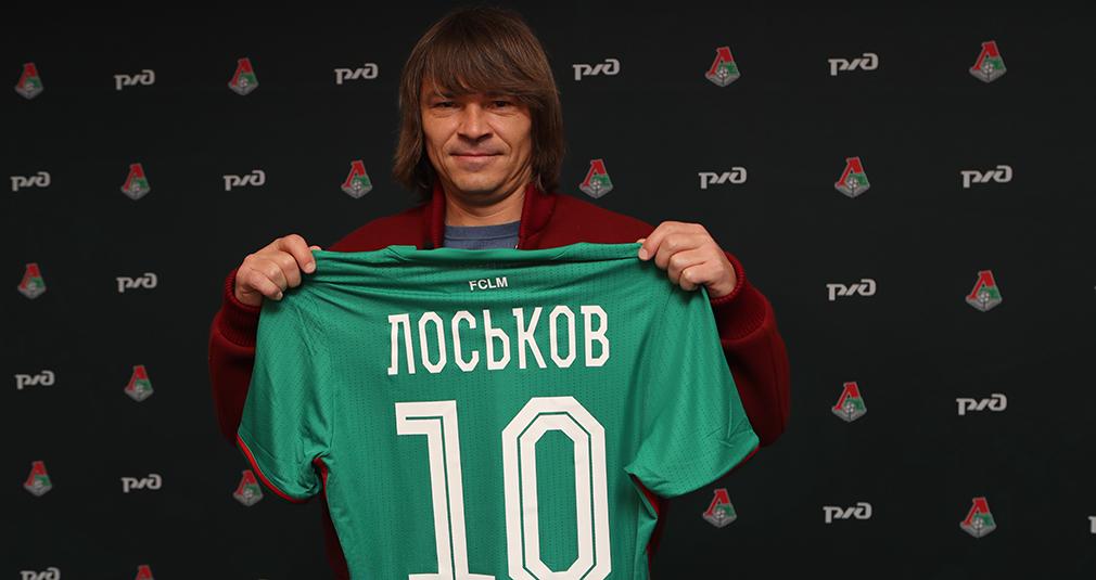 Дмитрий Лоськов - номер десятый