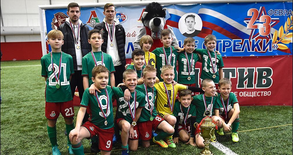 «Локомотив» выиграл турнир «Ворошиловские стрелки»
