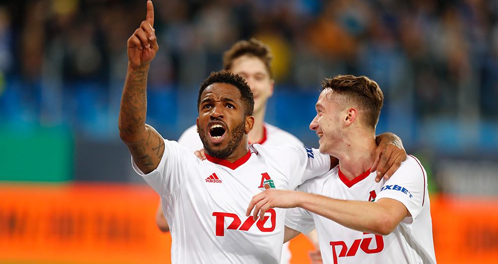 Lokomotiv Stand First
