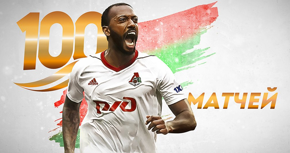 100 for Manu!