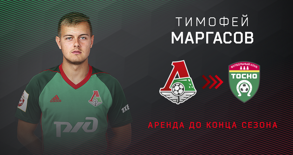 Timofey Margasov Joins Tosno On Loan