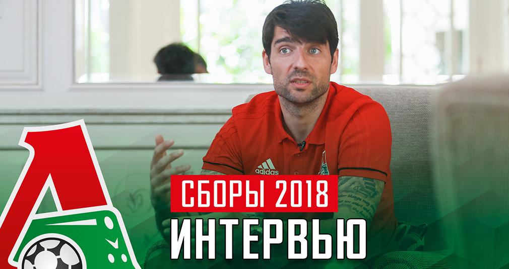 Ведран Чорлука: Главное - выиграть чемпионат
