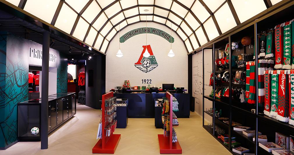 «Локомотив» открыл новый магазин. Что нужно знать