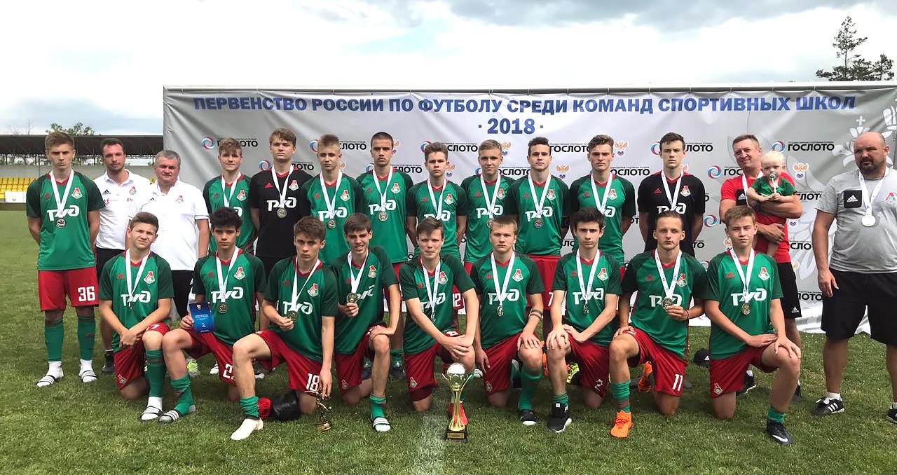 «Локомотив»-2002 серебряный призер Первенства России!