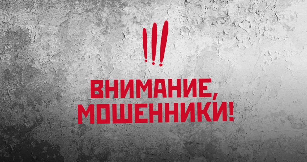 Заявление пресс-службы ФК «Локомотив»