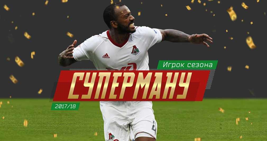 Manuel Fernandes is this season's POTY!