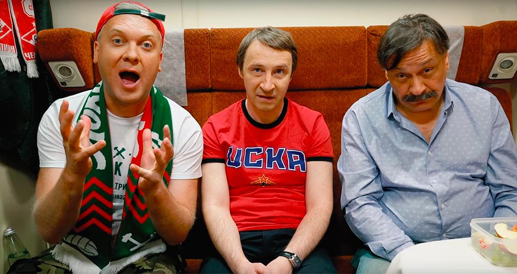 Светлаков, Боярский, Кайков и Назаров спорят о футболе
