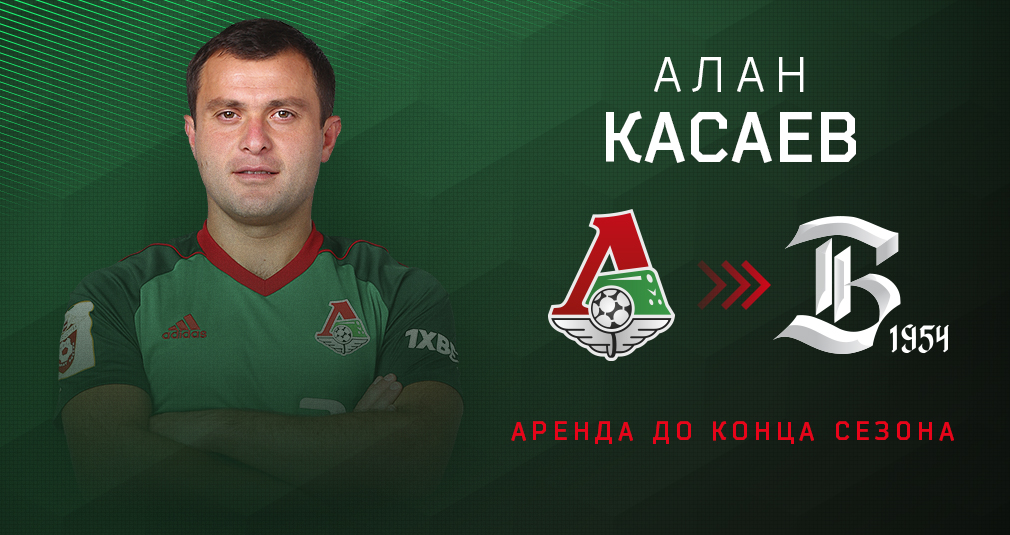 Алан Касаев перешёл в «Балтику»