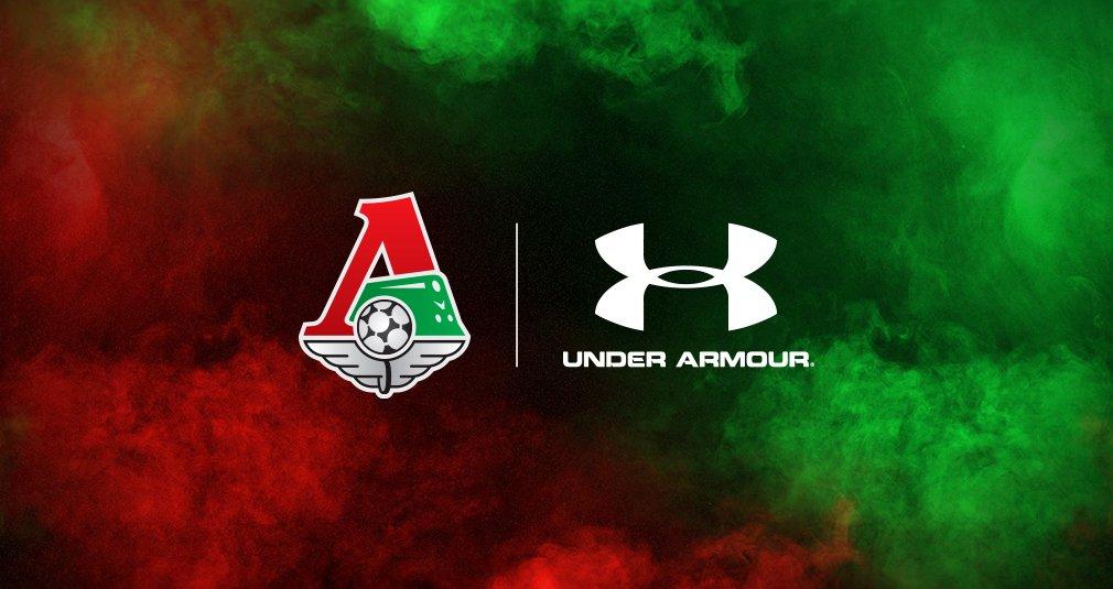 Under Armour Россия и «Локомотив» объявляют о долгосрочном  партнёрстве