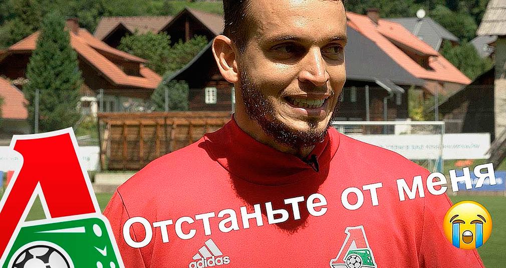 LokoStories №28. Гилерме практикует русский