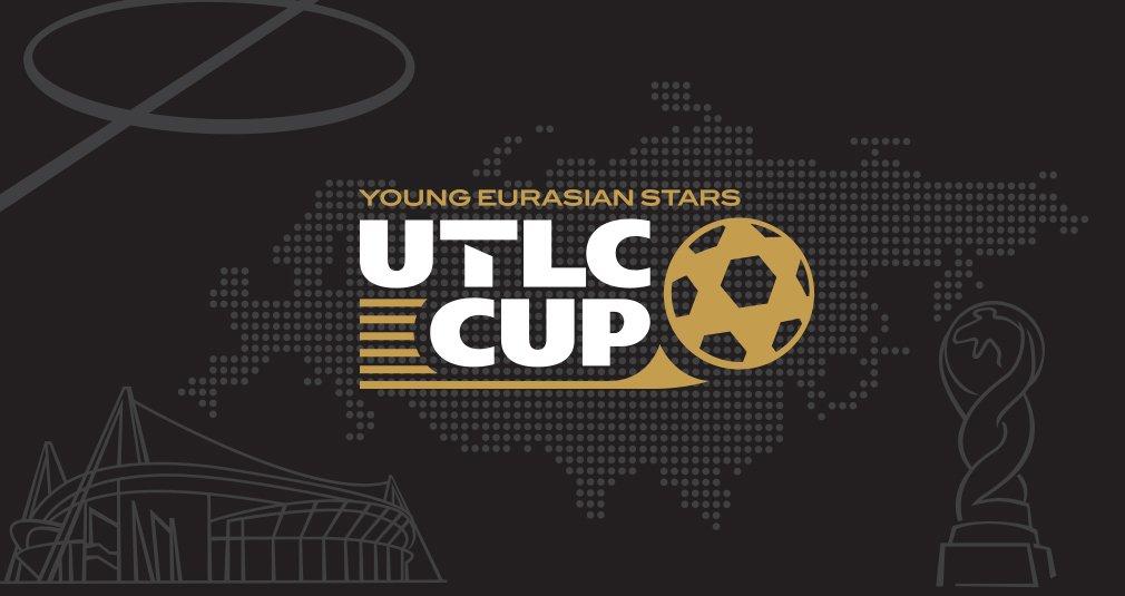 «Локо», «Рома» и «Гамбург» сыграют на UTLC Cup