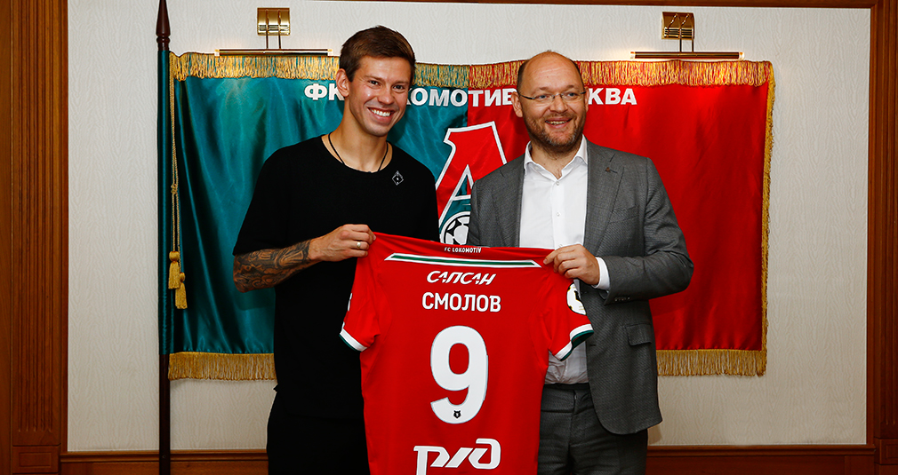 Геркус: В «Локомотиве» Смолов раскроется по-новому