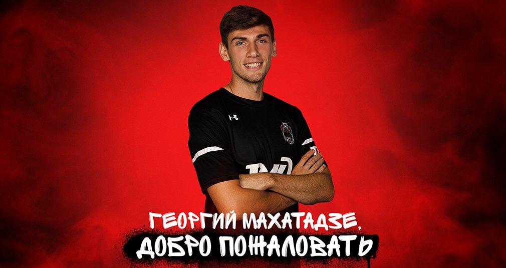 Георгий Махатадзе в «Казанке»!