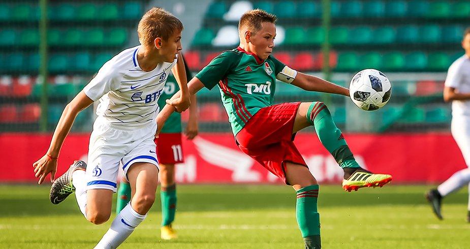 Полуфинал Кубка Москвы